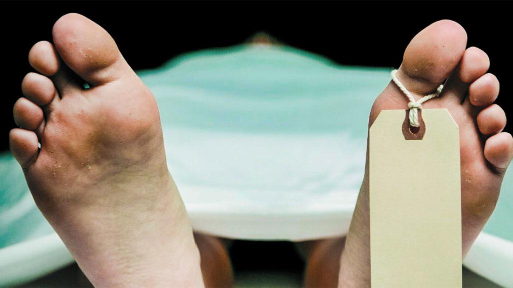 La Inteligencia Artificial podría predecir la muerte